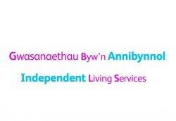 Independent Living Services logo